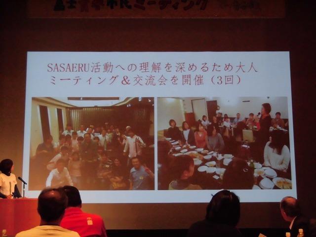 モヤモヤ感が残ったのも事実 「平成29年度 富士青春市民ミーティング」_f0141310_08250954.jpg