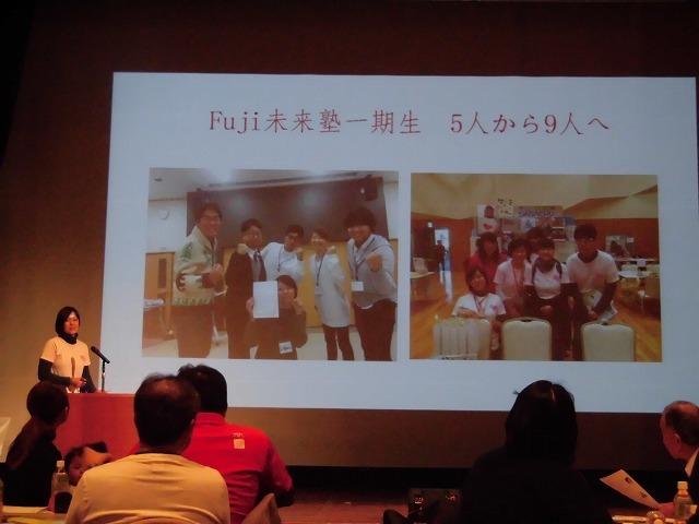 モヤモヤ感が残ったのも事実 「平成29年度 富士青春市民ミーティング」_f0141310_08251958.jpg