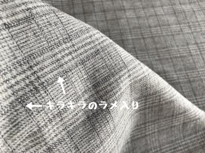 f0251618_19471833.jpg