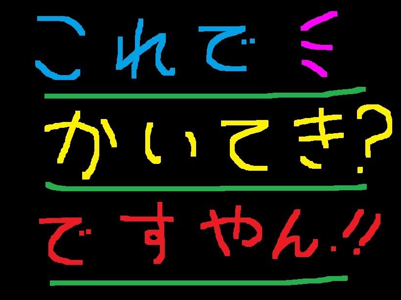 f0056935_19481321.jpg