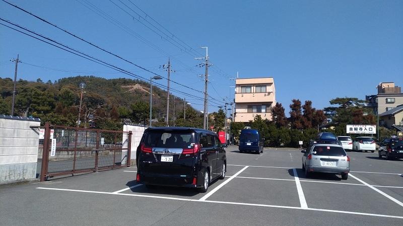 [京都旅行] 二日目 Aパート_a0054041_02035653.jpg