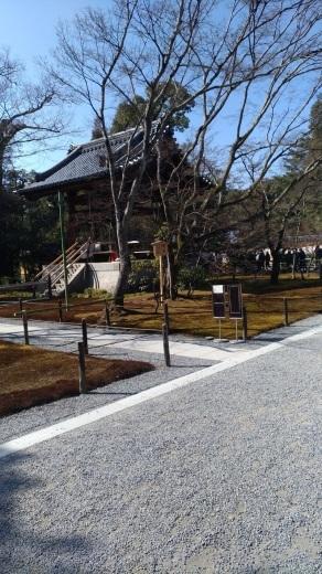 [京都旅行] 二日目 Aパート_a0054041_02070423.jpg