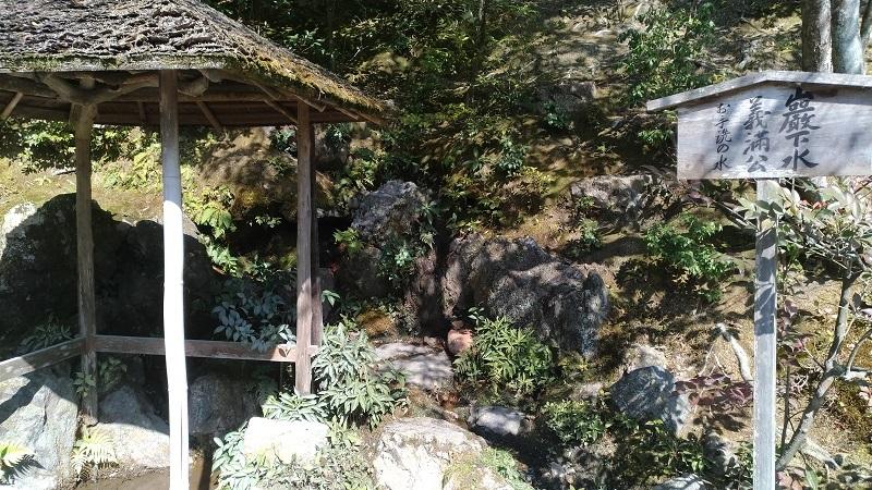 [京都旅行] 二日目 Aパート_a0054041_02153047.jpg