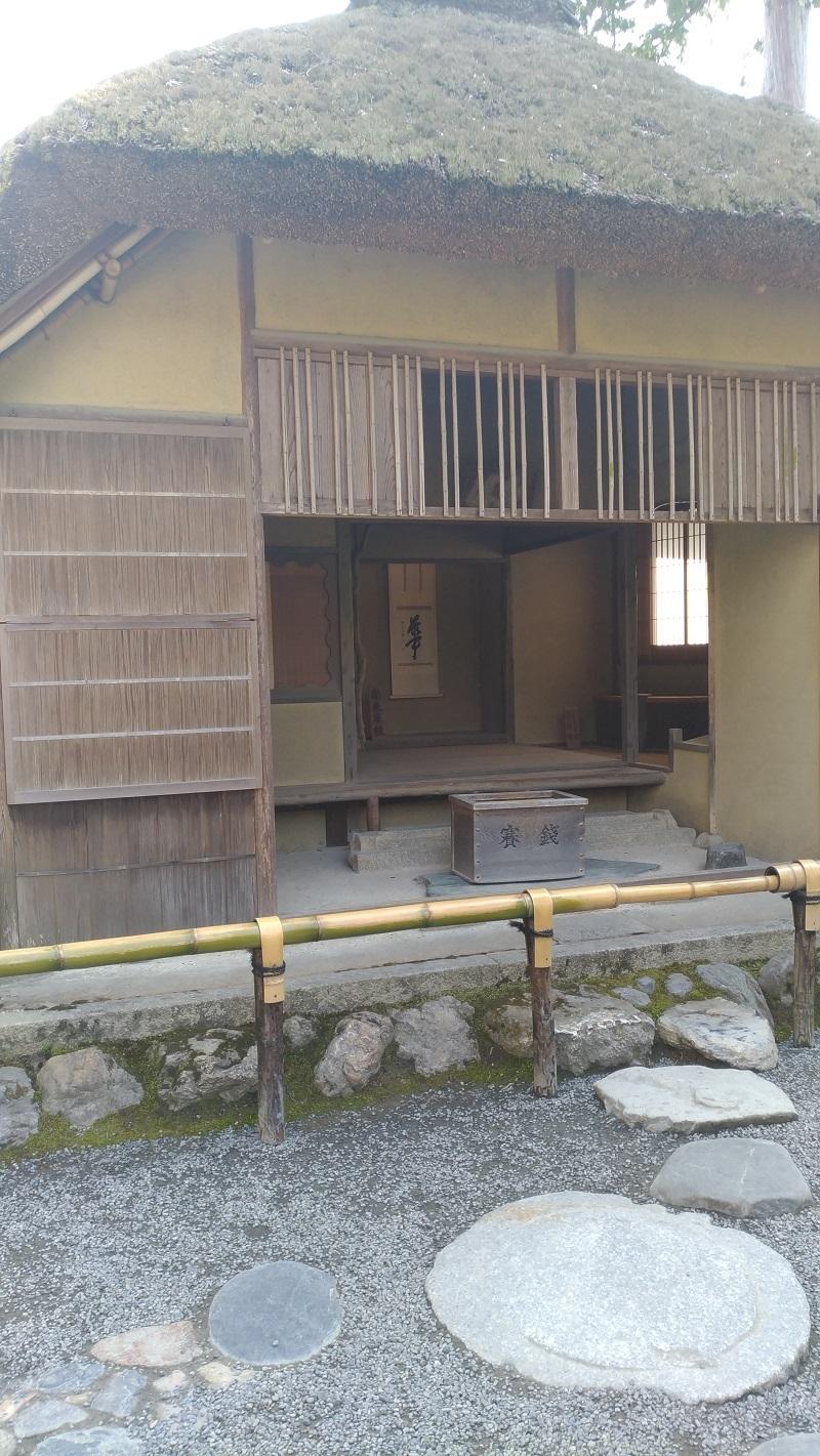 [京都旅行] 二日目 Aパート_a0054041_02203226.jpg