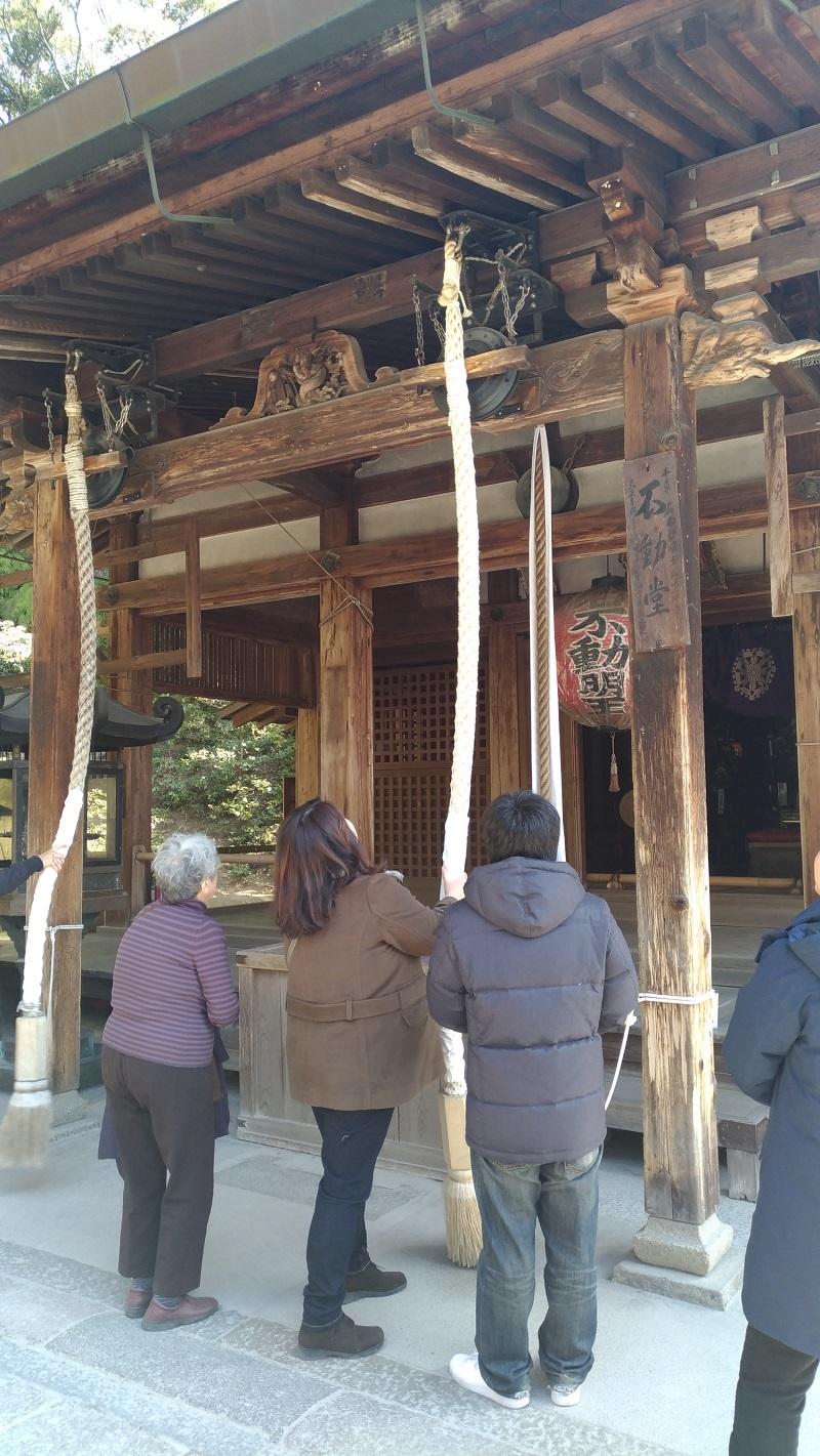 [京都旅行] 二日目 Aパート_a0054041_02212852.jpg