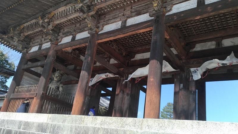 [京都旅行] 二日目 Cパート_a0054041_02471393.jpg
