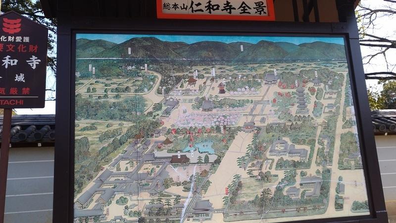 [京都旅行] 二日目 Cパート_a0054041_02491091.jpg