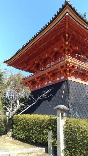 [京都旅行] 二日目 Cパート_a0054041_02554789.jpg