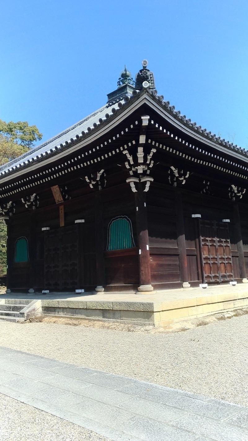 [京都旅行] 二日目 Cパート_a0054041_02573234.jpg