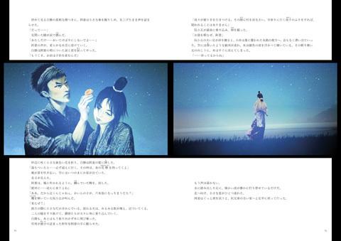 新刊のみどころ紹介!_b0145843_22553512.jpg