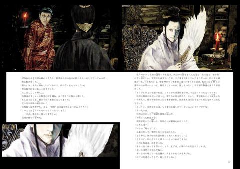 新刊のみどころ紹介!_b0145843_22553590.jpg