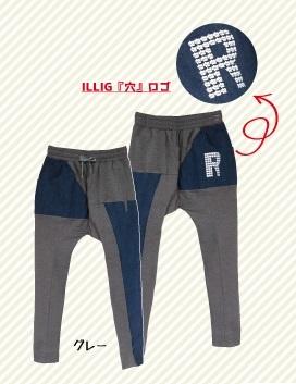 f0176043_11112999.jpg