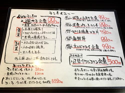 あばれん房_e0292546_02120611.jpg
