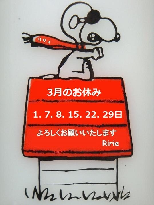 f0197946_19135501.jpg