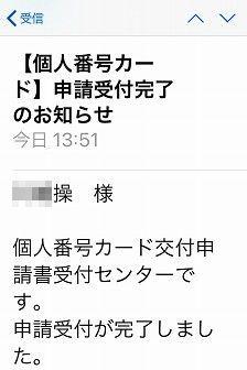 d0131847_16015902.jpg
