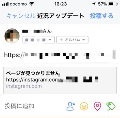 f0139447_16244673.jpg