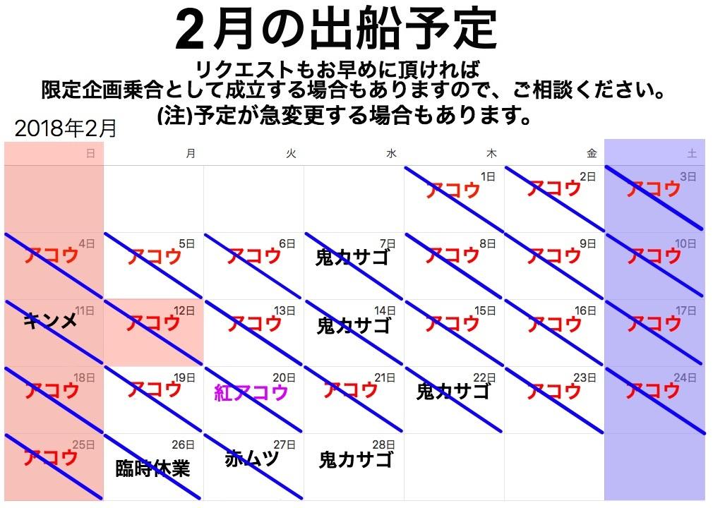 f0214557_16042814.jpg