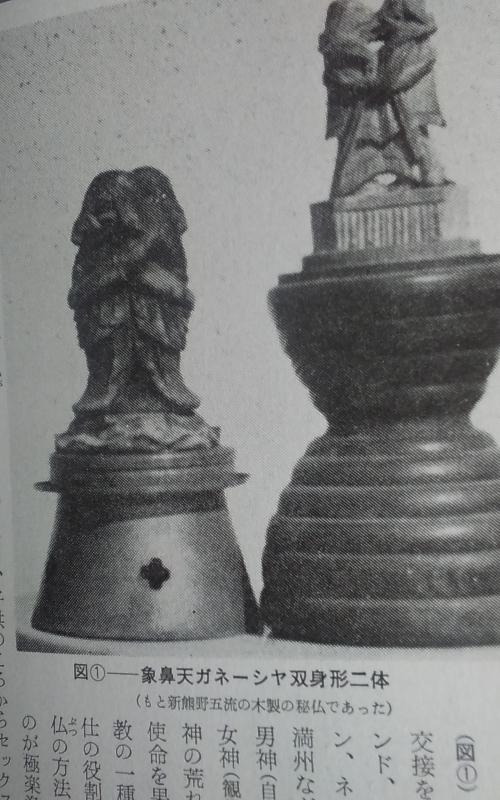 セクハラ破産と法隆寺の国宝が表現する性エネルギー昇華秘法!_d0241558_12484035.jpg
