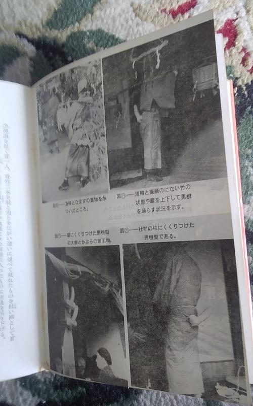 セクハラ破産と法隆寺の国宝が表現する性エネルギー昇華秘法!_d0241558_12511362.jpg