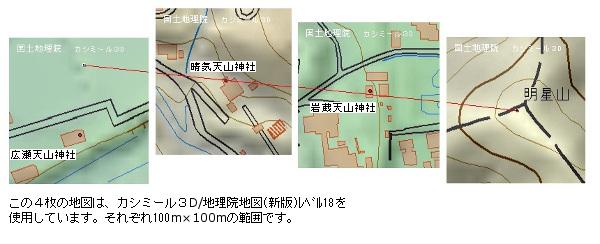 持統天皇と天山3  三つの天山神社は明星山に連なっていた_c0222861_22232886.jpg