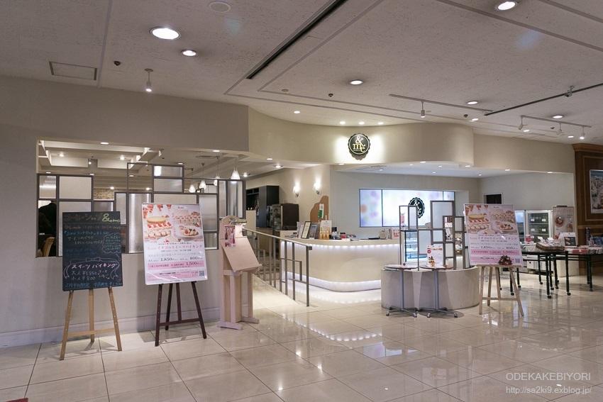 水戸京成ホテル~イチゴのスイーツバイキング~_d0162864_05405361.jpg