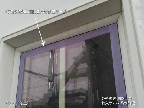 c0108065_13004478.jpg