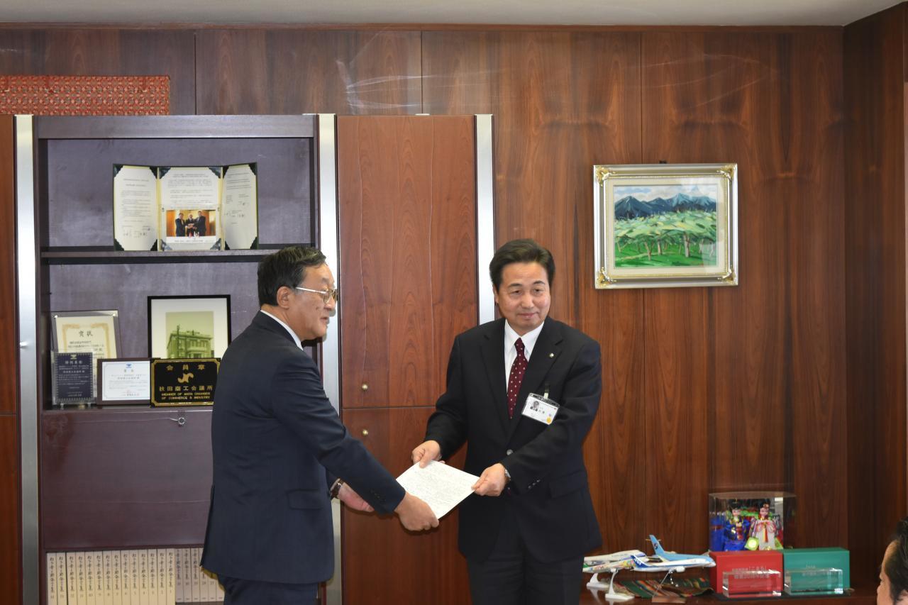 県と秋田労働局が経済5団体に対して障害者雇用拡大の要請を行いました_a0133583_16243438.jpg