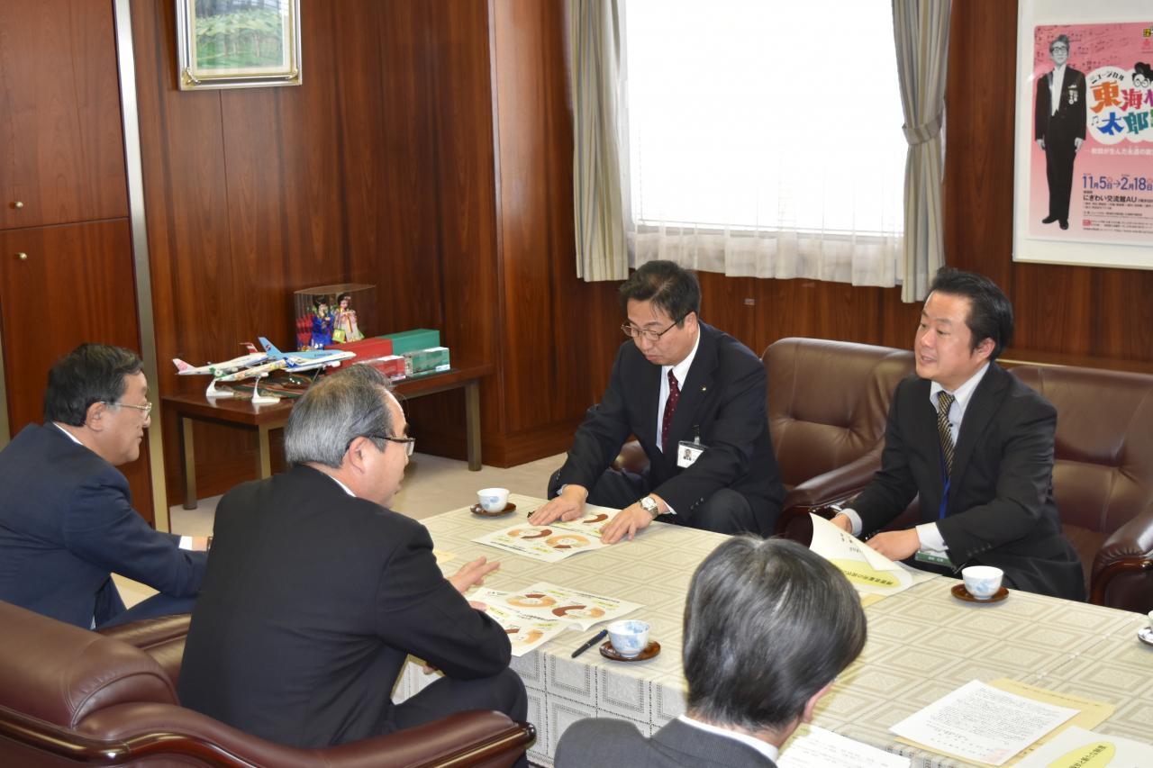 県と秋田労働局が経済5団体に対して障害者雇用拡大の要請を行いました_a0133583_16243891.jpg