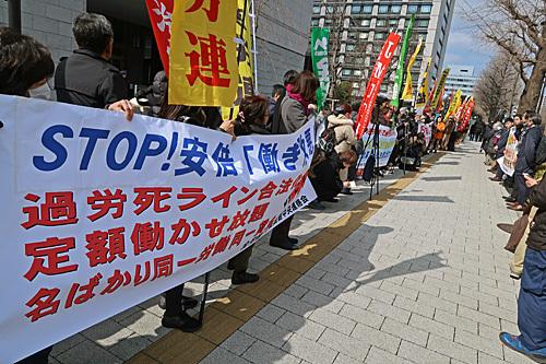 「アベ働き方改革」阻止!緊急国会行動_a0188487_18360080.jpg
