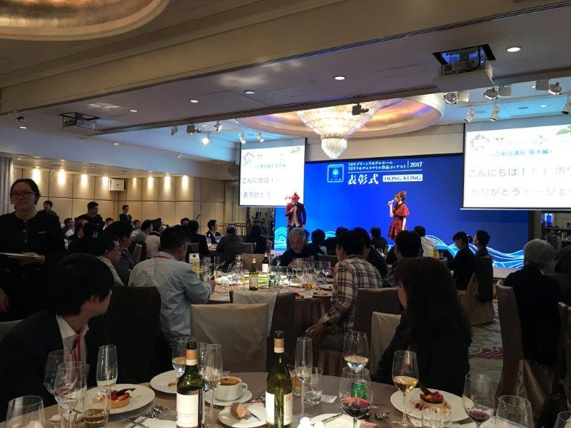 TDYグリーンリモデルセール表彰式in香港_e0190287_10595954.jpg