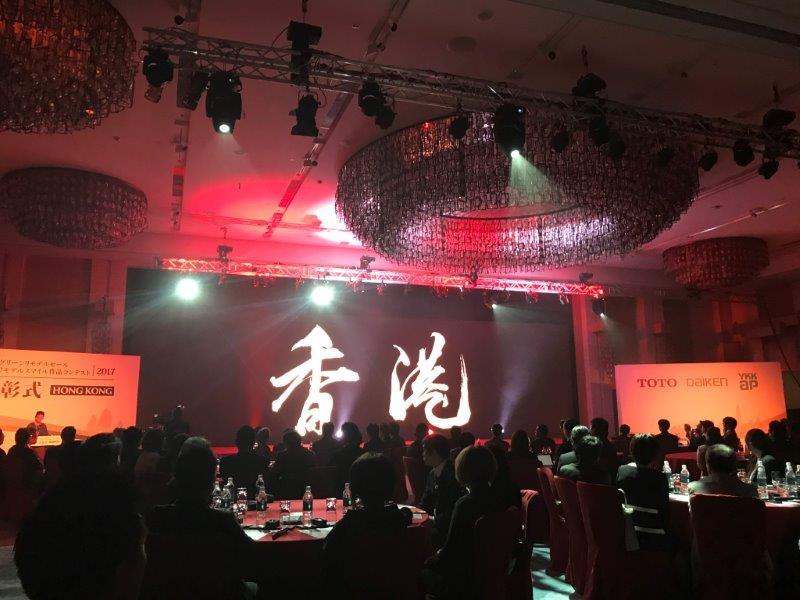 TDYグリーンリモデルセール表彰式in香港_e0190287_11440349.jpg