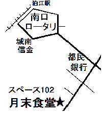 a0085195_01143129.jpg