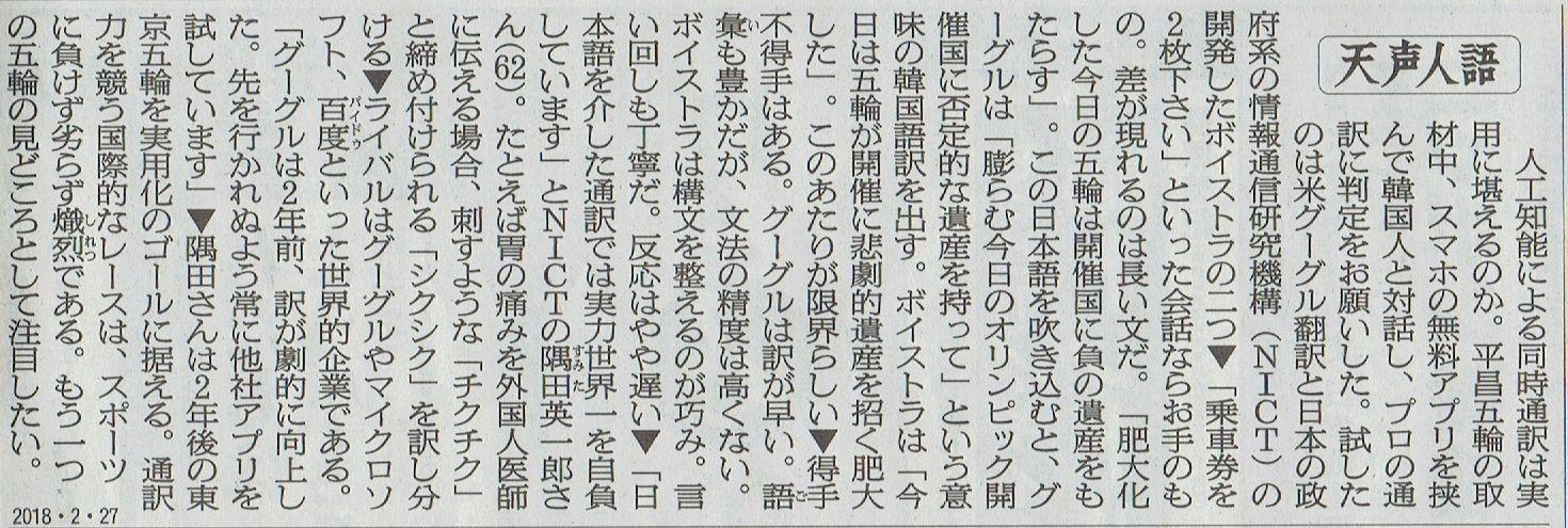 2018年2月27日 土浦市乙戸町6班の1新年会  その15_d0249595_06560886.jpg