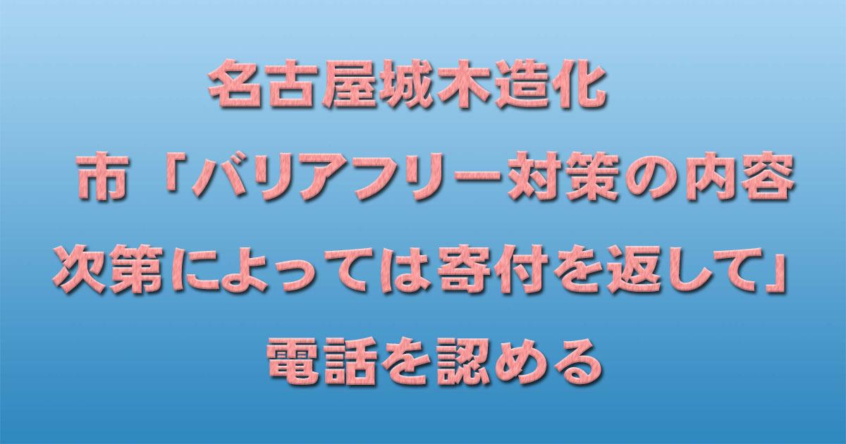 d0011701_14322316.jpg