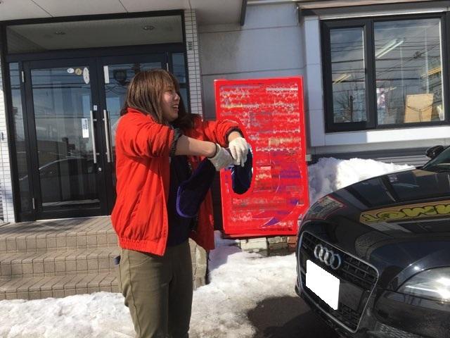 2月28日(水)☆TOMMYアウトレット☆あゆブログ(◍•ᴗ•◍) 福岡県M様のエクストレイルが陸送にて出発しました!!_b0127002_16383679.jpg