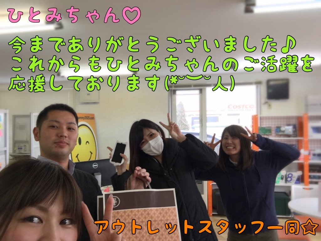 2月28日(水)☆TOMMYアウトレット☆あゆブログ(◍•ᴗ•◍) 福岡県M様のエクストレイルが陸送にて出発しました!!_b0127002_17470650.jpg