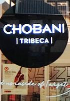 Targetの新しいスモール・フォーマットの「Tribeca店」_b0007805_111381.jpg
