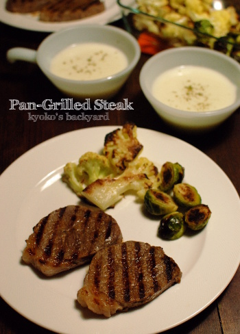 しましまステーキ。ロースト野菜。ポテトポタージュ。_b0253205_01535745.jpg