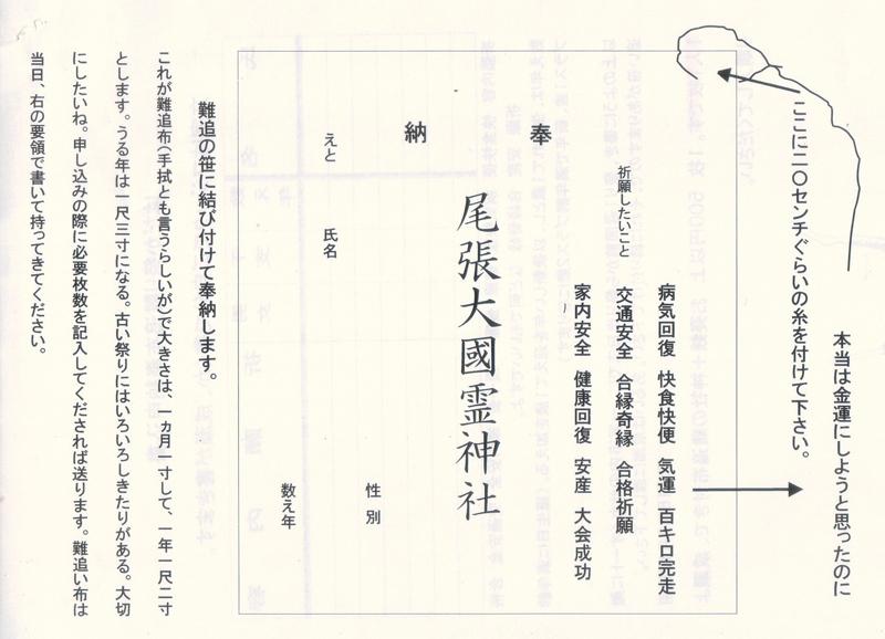 d0095910_19394010.jpg