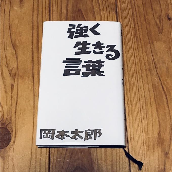 春に読む本_e0149215_23130875.jpeg