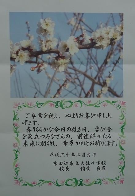 e0251420_18570732.jpg