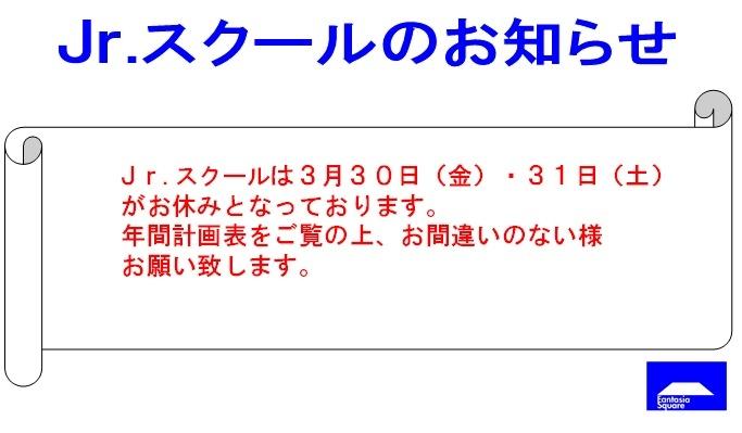 d0180431_10162173.jpg
