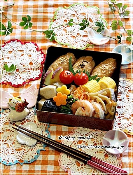 お稲荷さん弁当とショートパスタ♪_f0348032_18122780.jpg