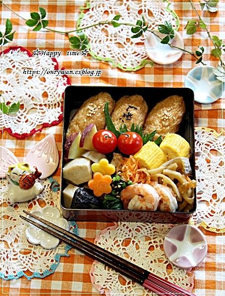 お稲荷さん弁当とショートパスタ♪_f0348032_18123995.jpg