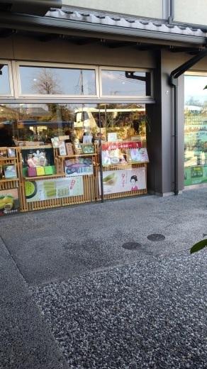[京都旅行] 二日目 Dパート_a0054041_12131127.jpg
