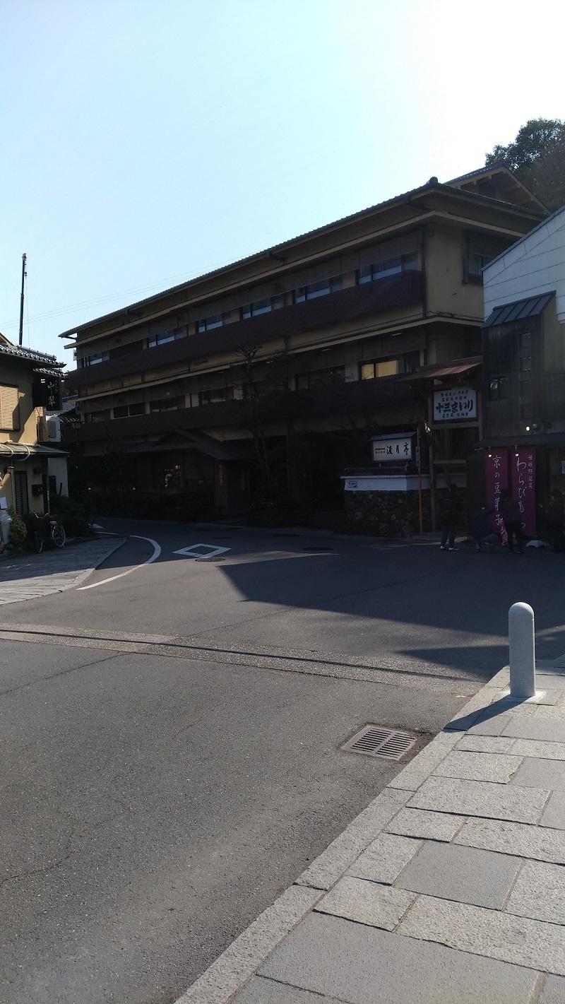 [京都旅行] 二日目 Dパート_a0054041_12194209.jpg
