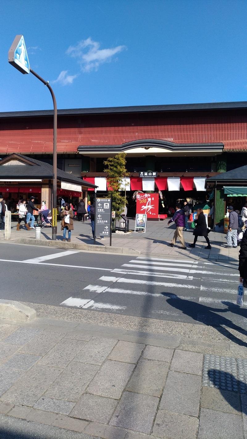 [京都旅行] 二日目 Dパート_a0054041_12244639.jpg