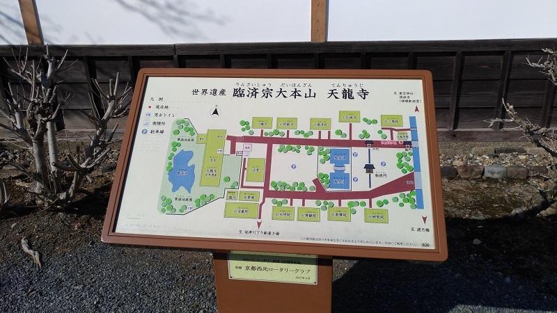 [京都旅行] 二日目 Dパート_a0054041_12260890.jpg