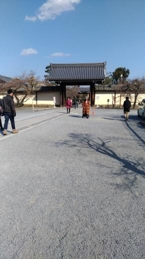 [京都旅行] 二日目 Dパート_a0054041_12270903.jpg
