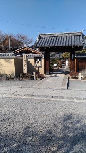 [京都旅行] 二日目 Dパート_a0054041_12274606.jpg